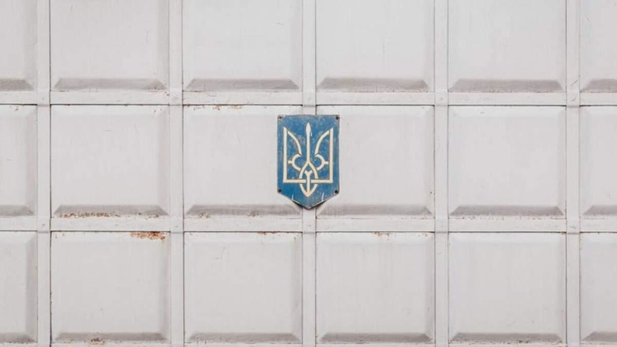 Росія поскаржилася на Україну в ЄСПЛ: які претензії