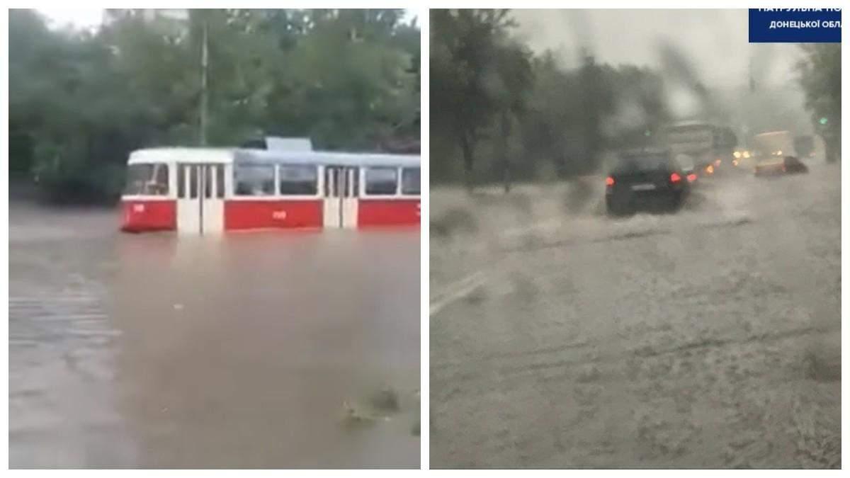 Маріуполь затопив сильний дощ: рух на дорогах обмежений