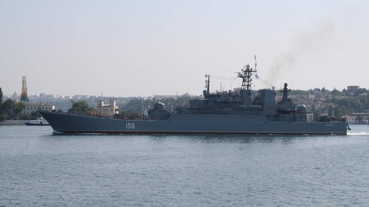 Десантні кораблі Чорноморського флоту РФ залучали до захоплення Криму