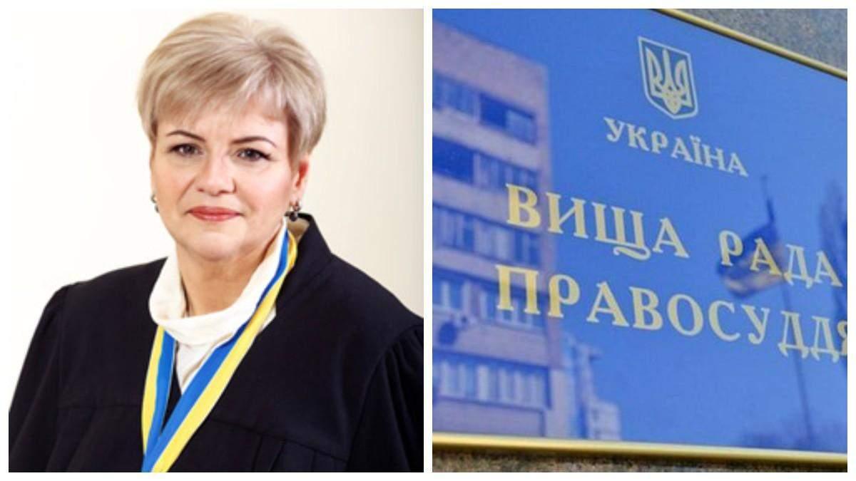 Членкиня ВРП Лариса Иванова подает в отставку после нового закона