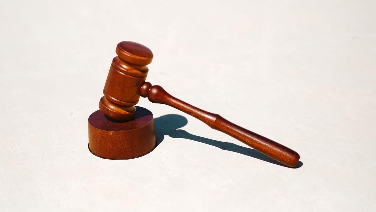 Судова реформа: прогалина у законі, яка зіграла на руку українцям