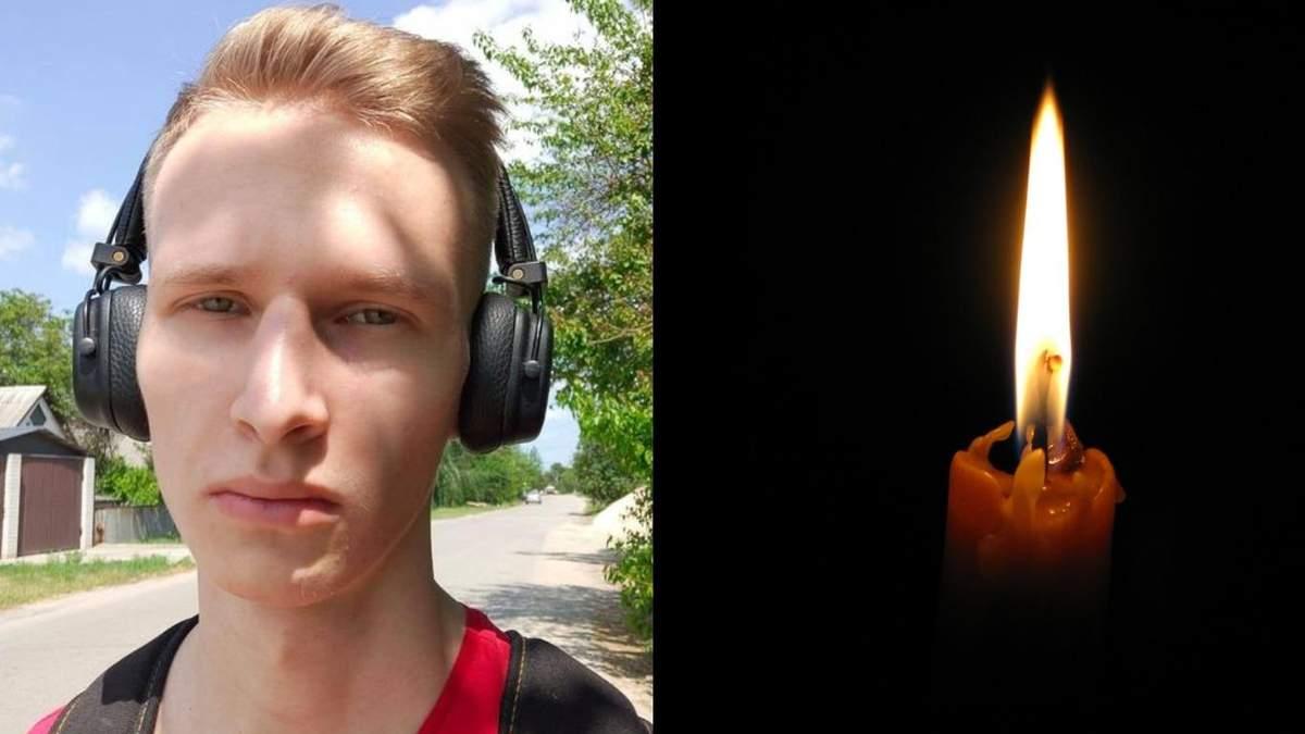 В Геническе трагически погиб 20-летний парень