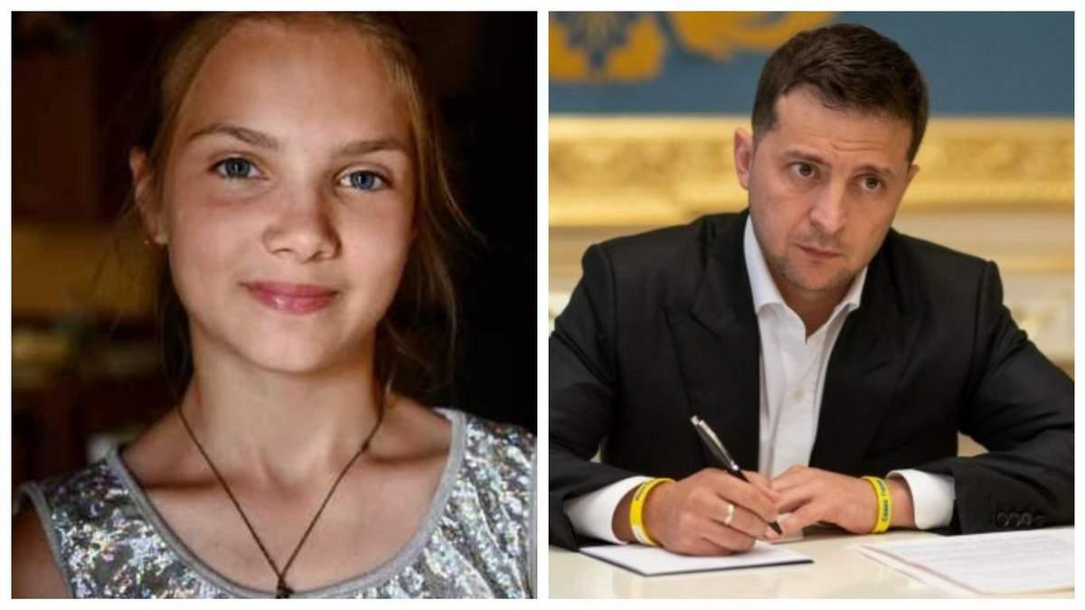 Врятувала дітей від повені: Зеленський нагородив 12-річну дівчинку