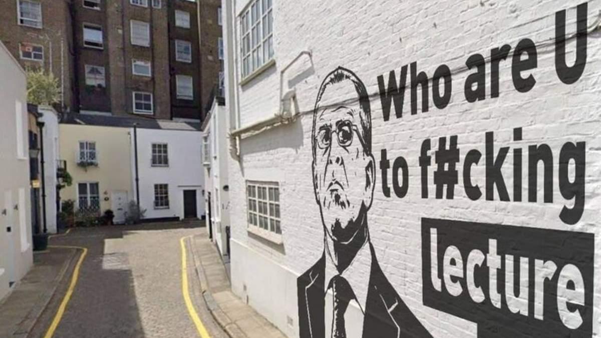 Россияне распространили фейк о граффити с Лавровым в Лондоне