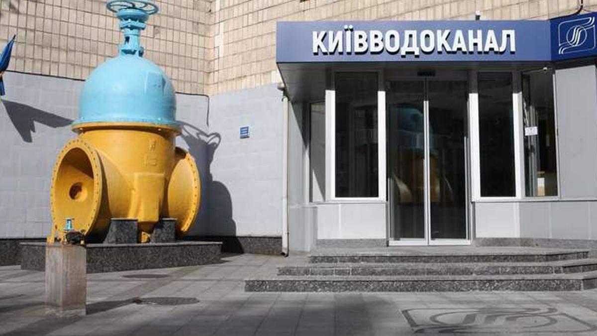 Киев берет кредит во Франции для улучшения водоснабжения