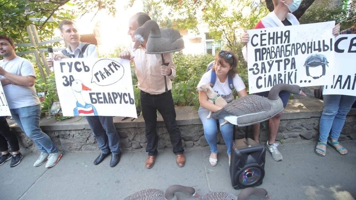 В Києві протестували проти переслідувань у Білорусі: фото