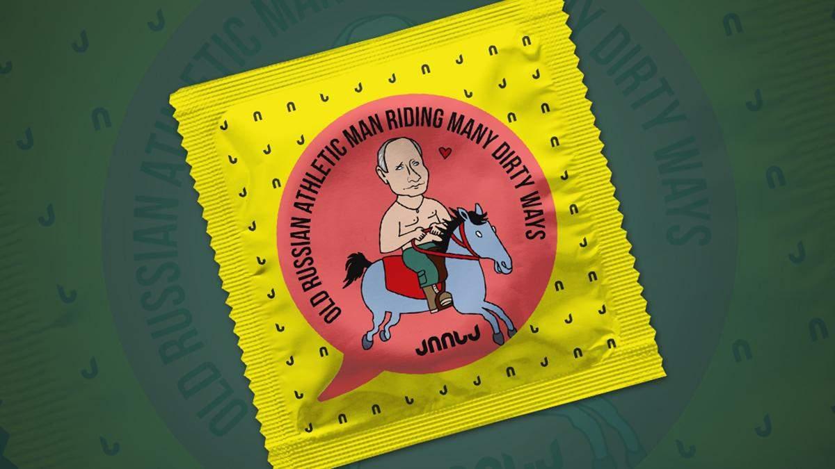 ЄСПЛ дозволив компанії в Грузії виробляти презервативи з фото Путіна