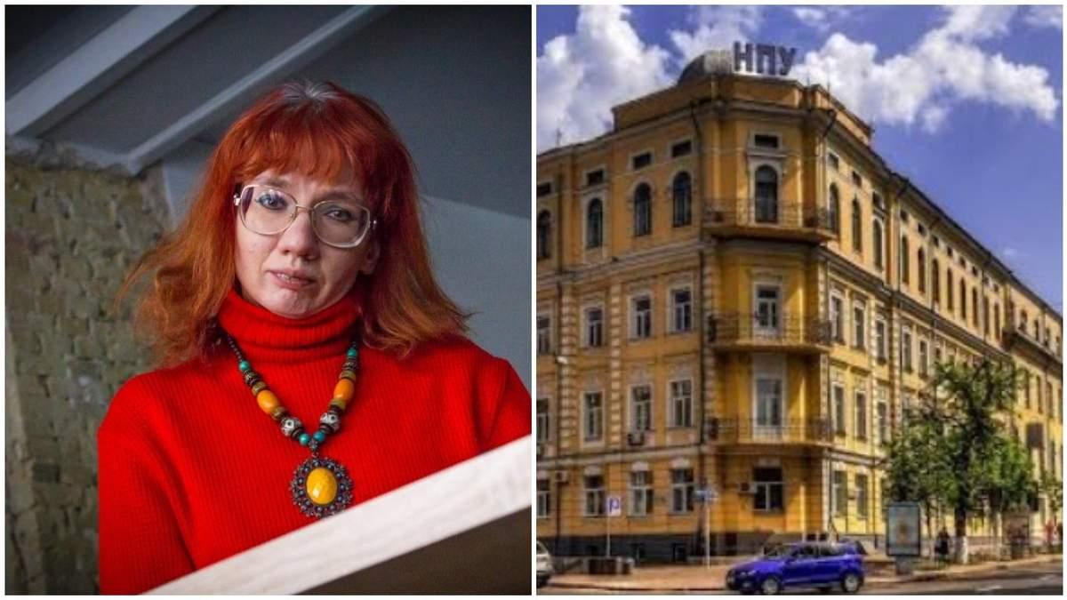 Університет Драгоманова ліквідував кафедру, де працювала Більченко