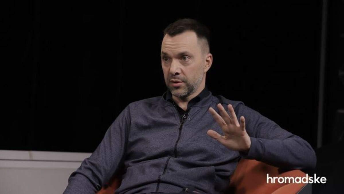 Арестович сказав, за яких умов війна на Донбасі закінчиться