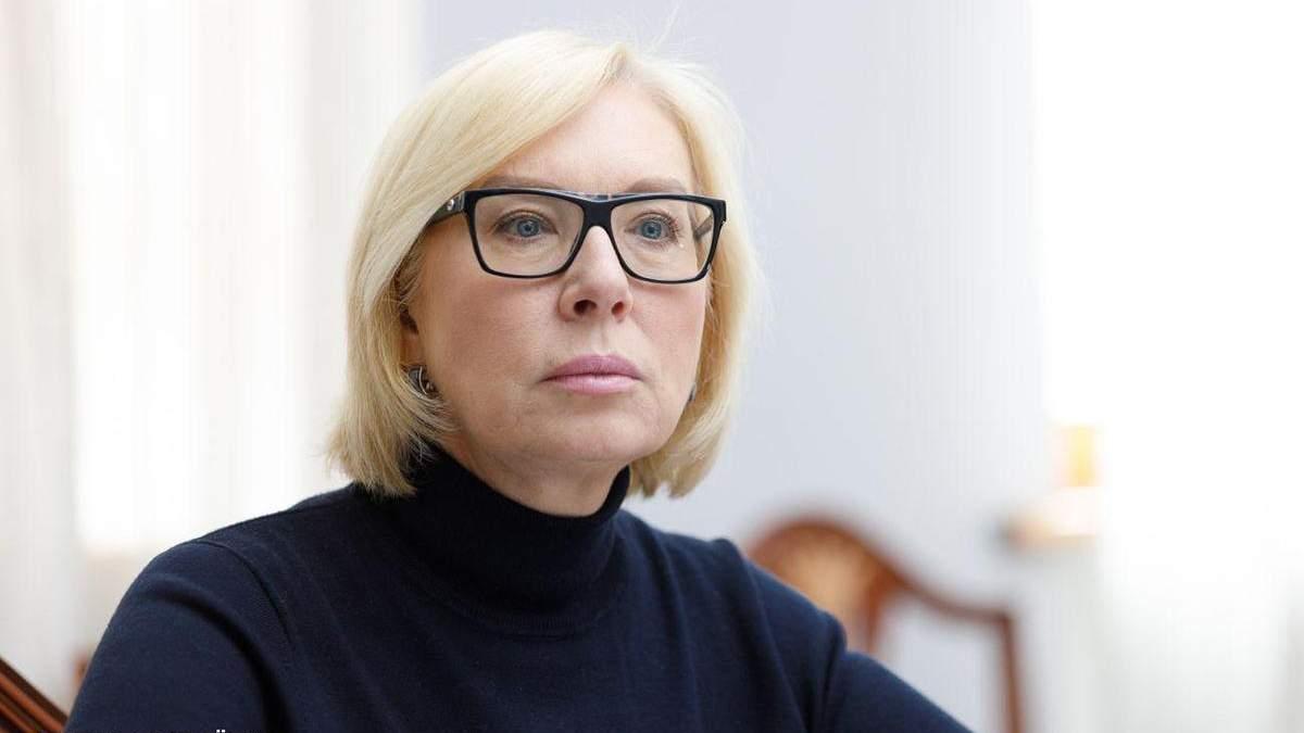 Сколько людей на Донбассе являются пропавшими без вести