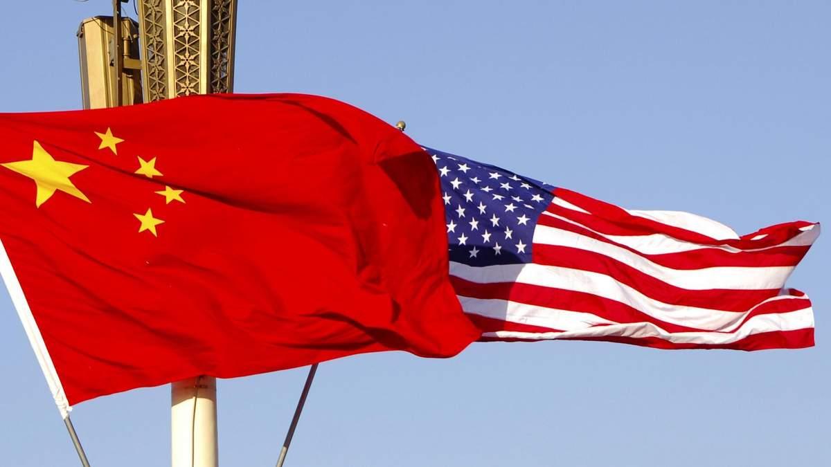 Китай запровадив санкції проти США