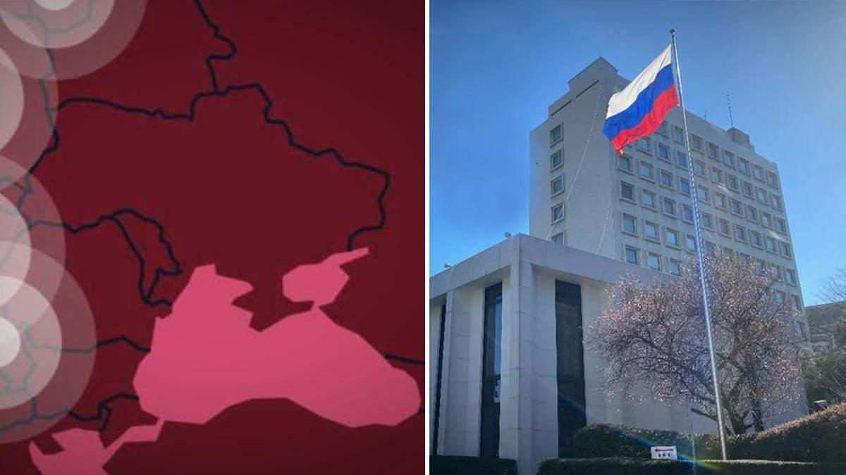Сайт Олімпіади-2020 виправив помилку з Кримом: у росіян істерика