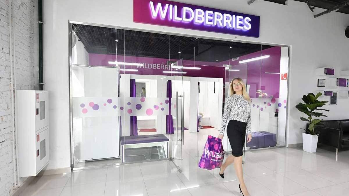 У Мінкульті пояснили, чому російський Wildberries під санкціями