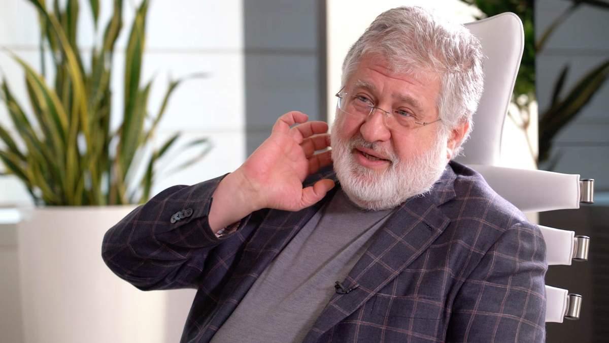 Дипломат США розповів, що чекає на олігарха Коломойського