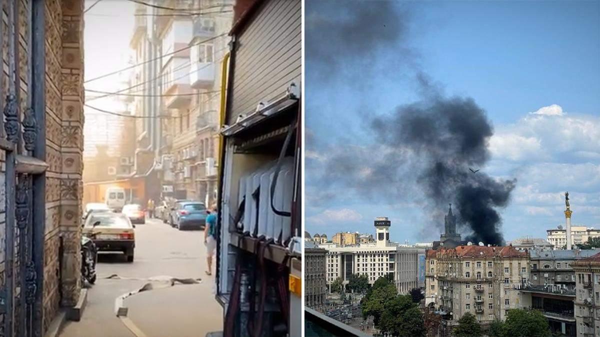 У Києві на Хрещатику спалахнула масштабна пожежа 24 липня 2021: відео