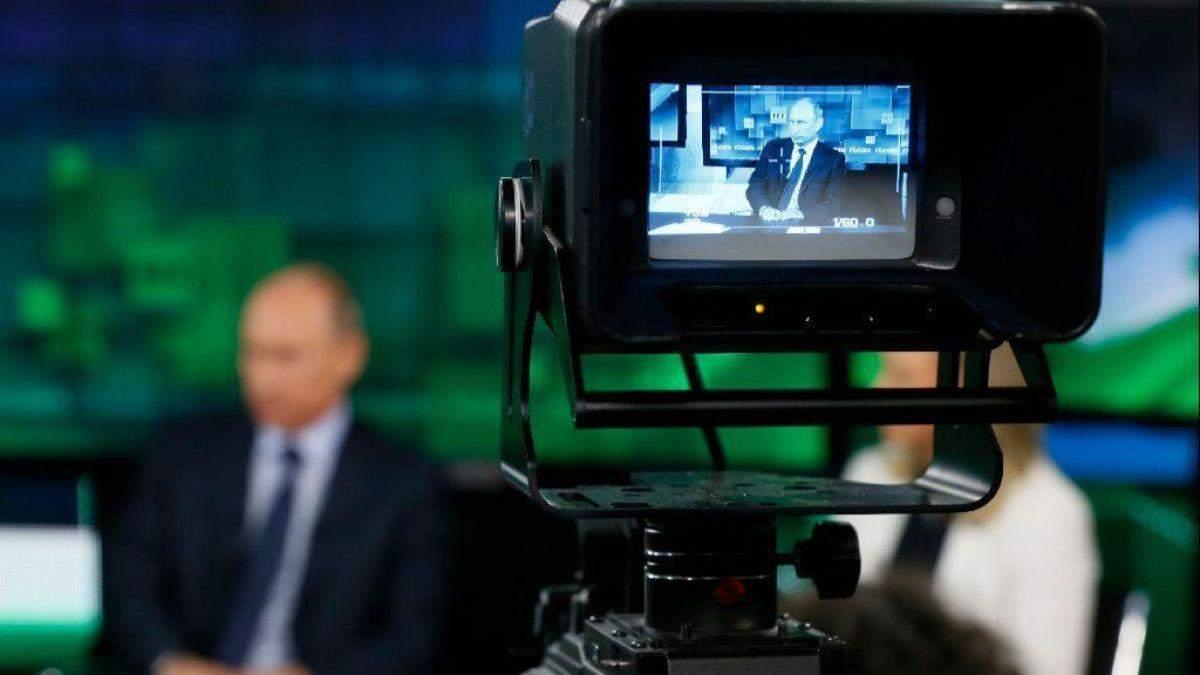 Уроки ненависті: російський телеекран готує глядача до війни
