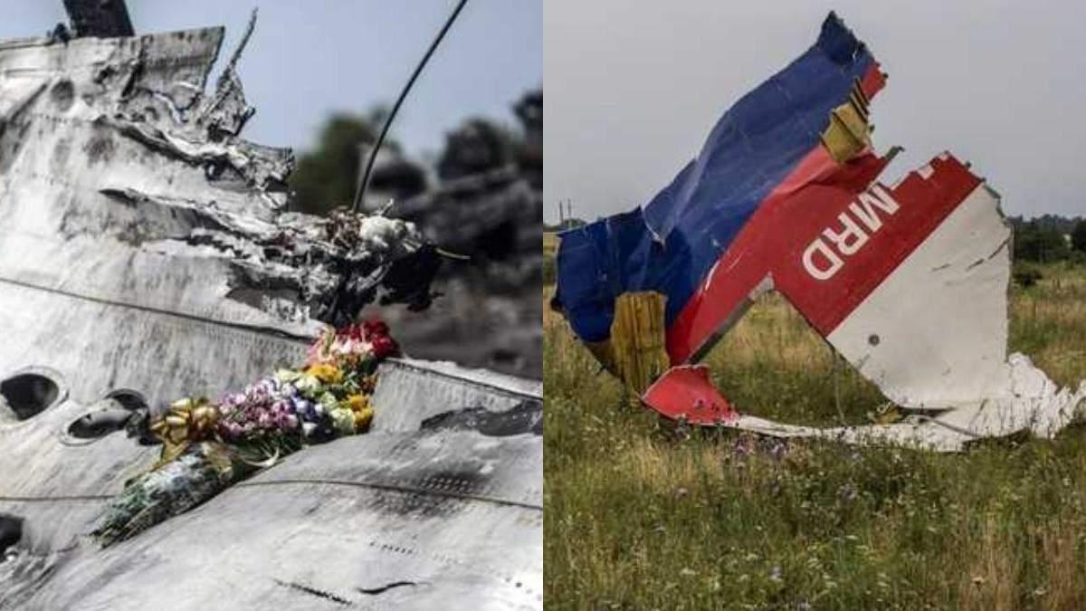 Нідерланди хочуть депортувати пару, яка зробила заяву про збиття MH17
