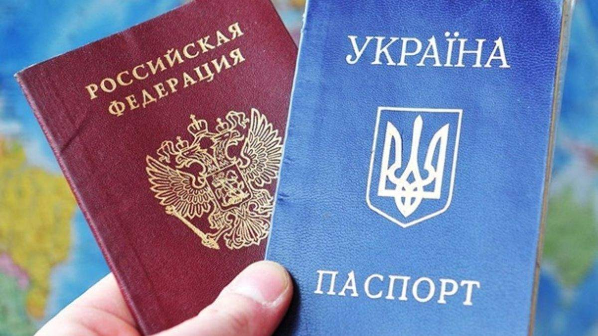 Позбавлення громадянства України при отриманні російського: проєкт
