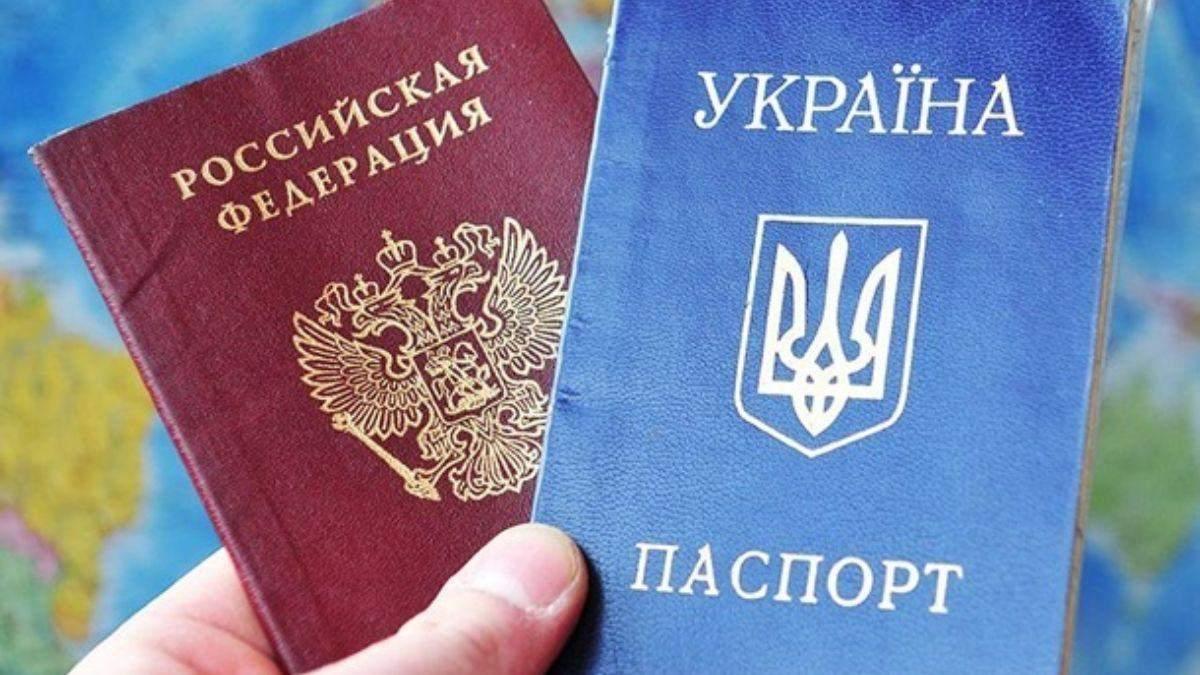 Лишение гражданства Украины при получении российского: проект