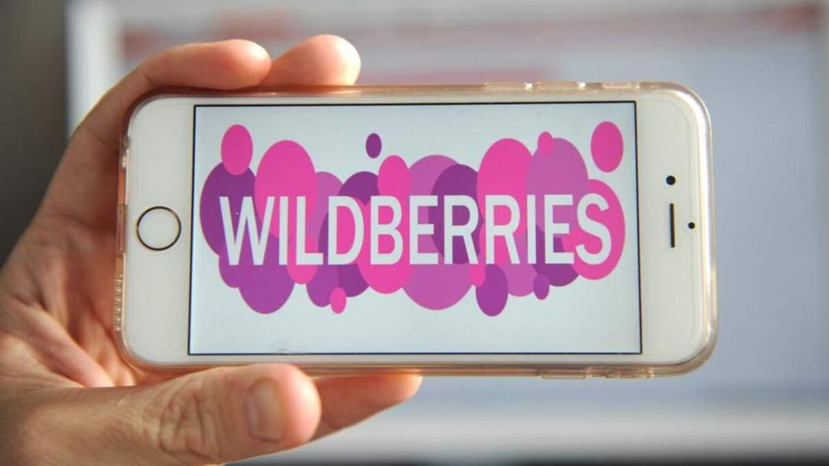 В Wildberries заявили, что продолжают работать в Украине