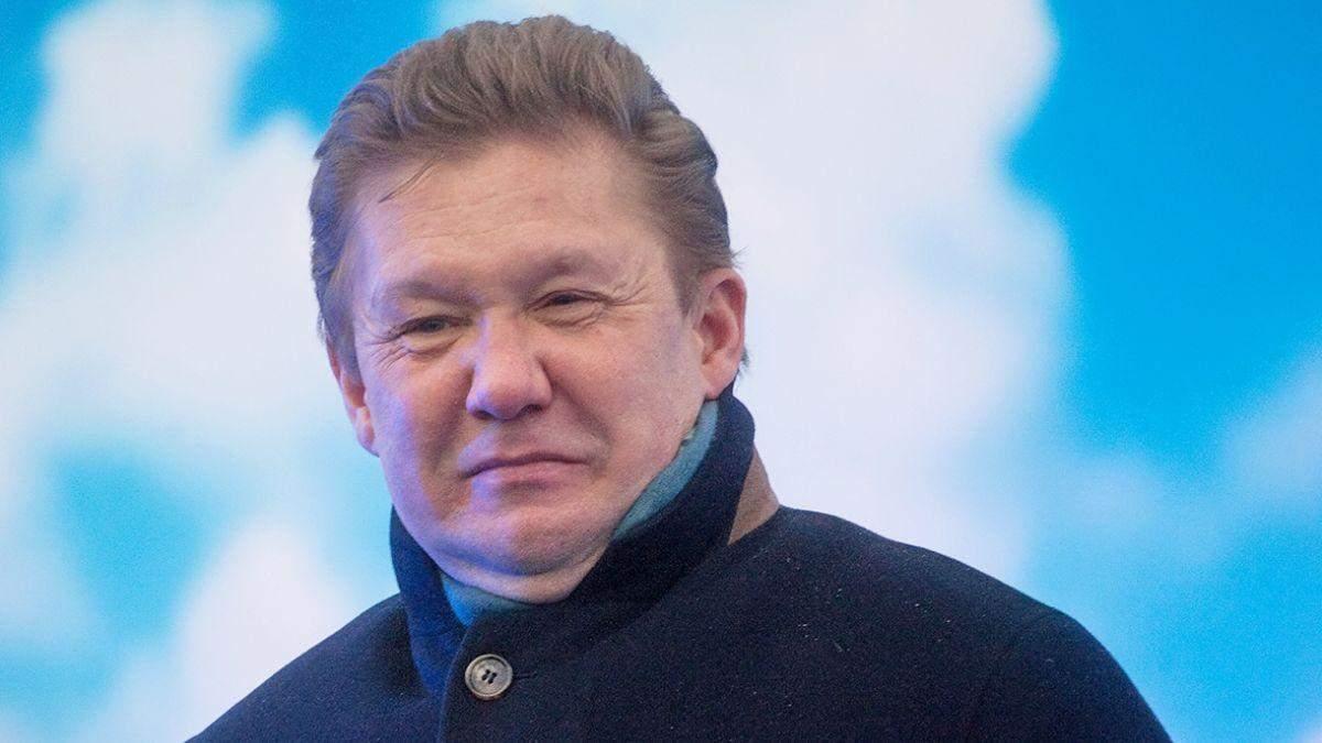Ніхто не пропонував Україні купувати російський газ, – Газпром