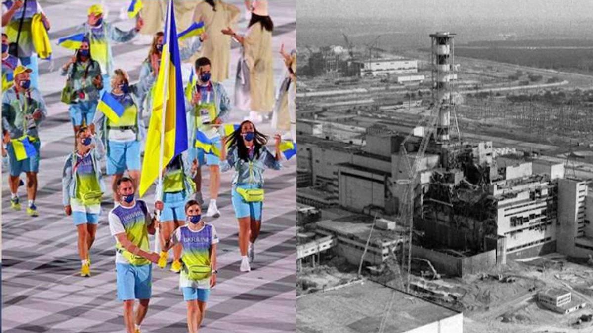Південнокорейський канал вибачився за Чорнобиль на Олімпіаді