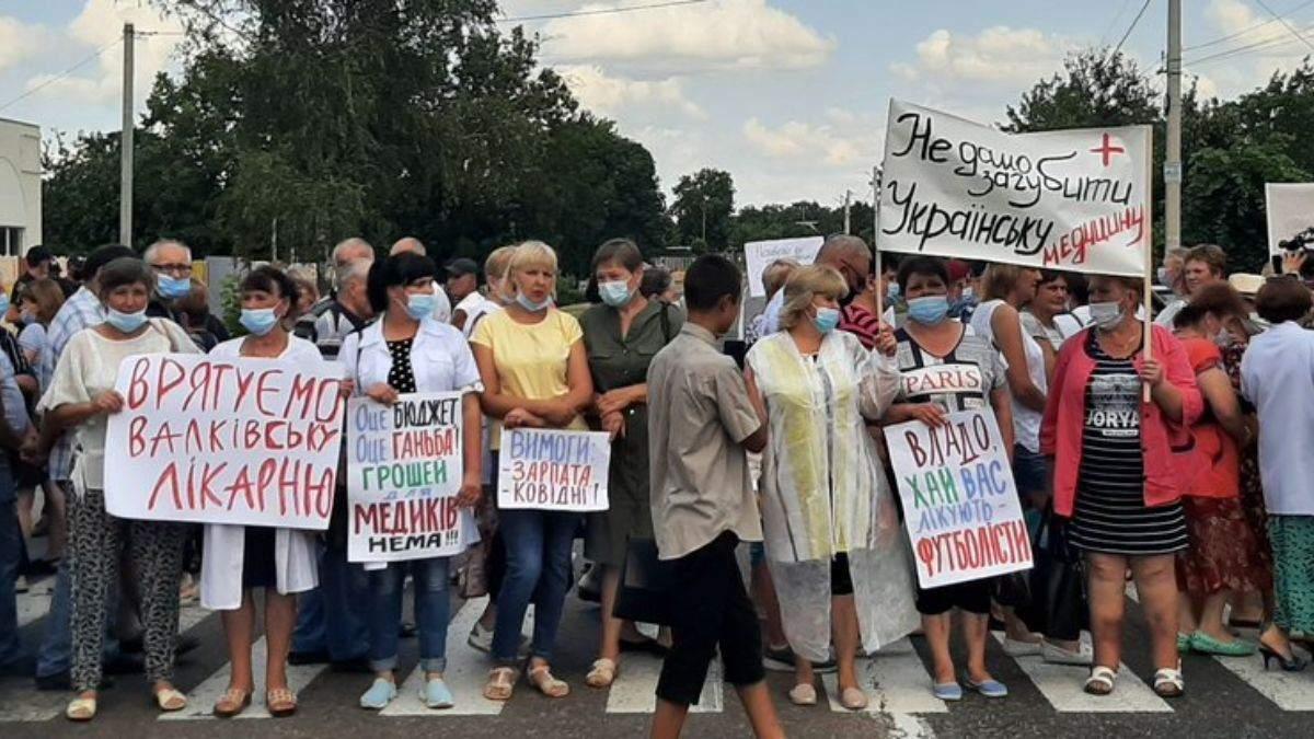 На Харьковщине медики перекрывали трассу из-за долгов по зарплате