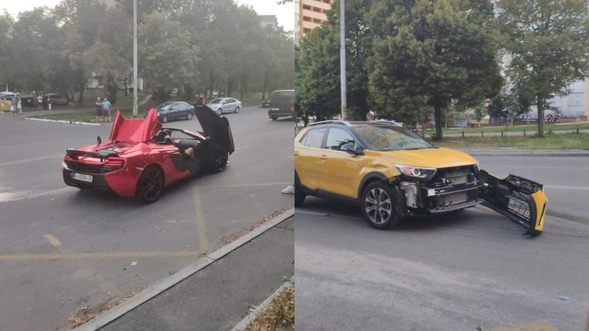 Елітна автотроща у Києві: зіткнулись McLaren і Kia Stonic – відео