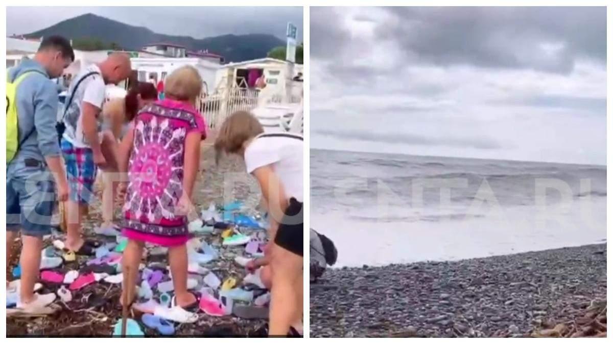 Туристы в Сочи набросились на шлепки которые выбросило на берег