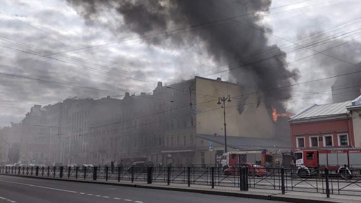 В Санкт-Петербурге 25 июля 2021 вспыхнул масштабный пожар