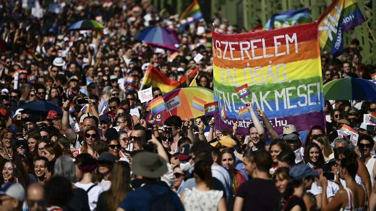У Будапешті пройшов мітинг проти закону про ЛГБТ-пропаганду