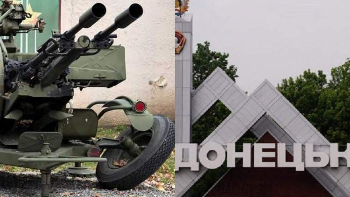 Боевики размещают тяжелую технику в жилых районах на Донбассе – ОБСЕ