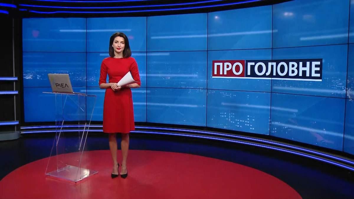 Про головне: Український супутник у космосі. Загострення на фронті - Україна новини - 24 Канал