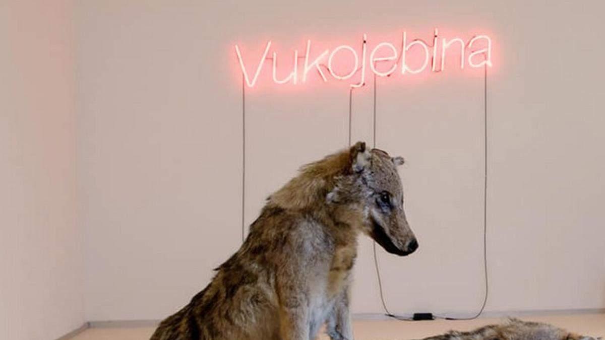 В Киеве зоозащитников возмутила выставка в PinchukArtCentre