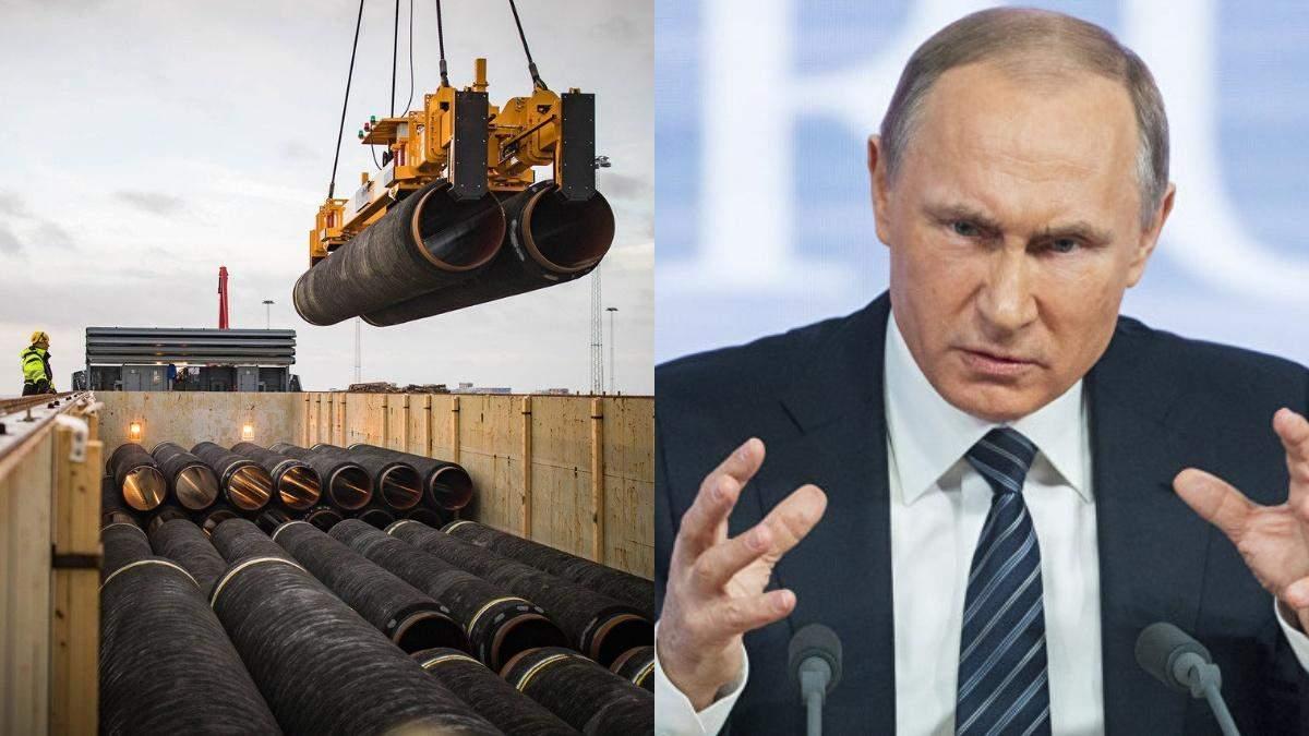 МЗС Польщі розкритикувало угоду щодо Північного потоку-2