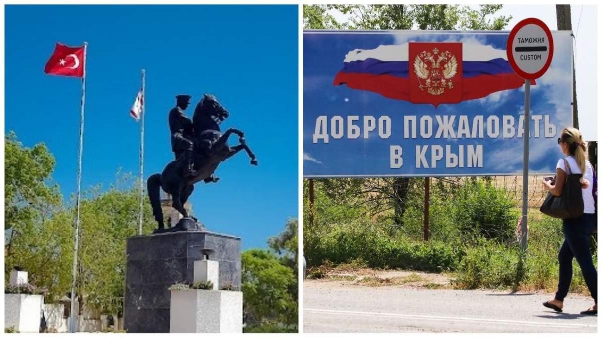 Крим в обмін на Північний Кіпр: у Путіна спростували можливість угод