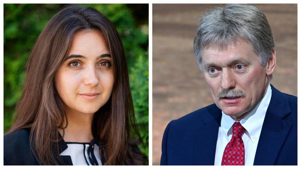 Мендель відправила свою книгу Пєскову в Кремль