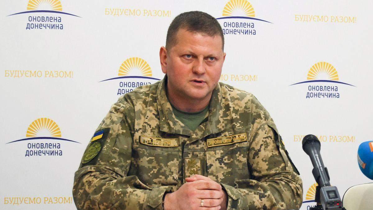 Валерий Залужный стал новым главнокомандующим ВСУ