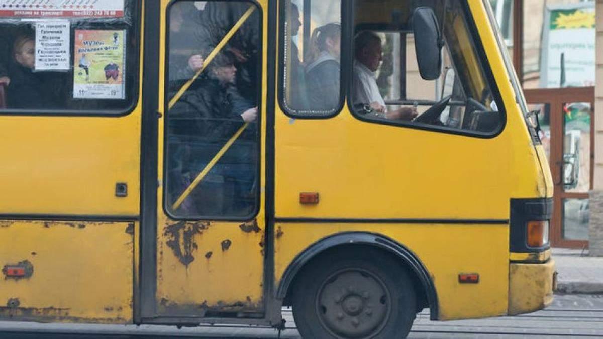 Київ змінив правила для маршрутників