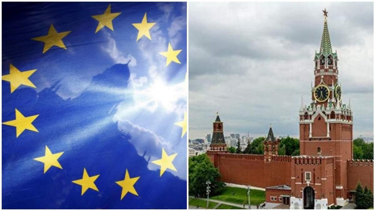 Україна та ще 4 країни долучилися до санкцій ЄС проти Росії