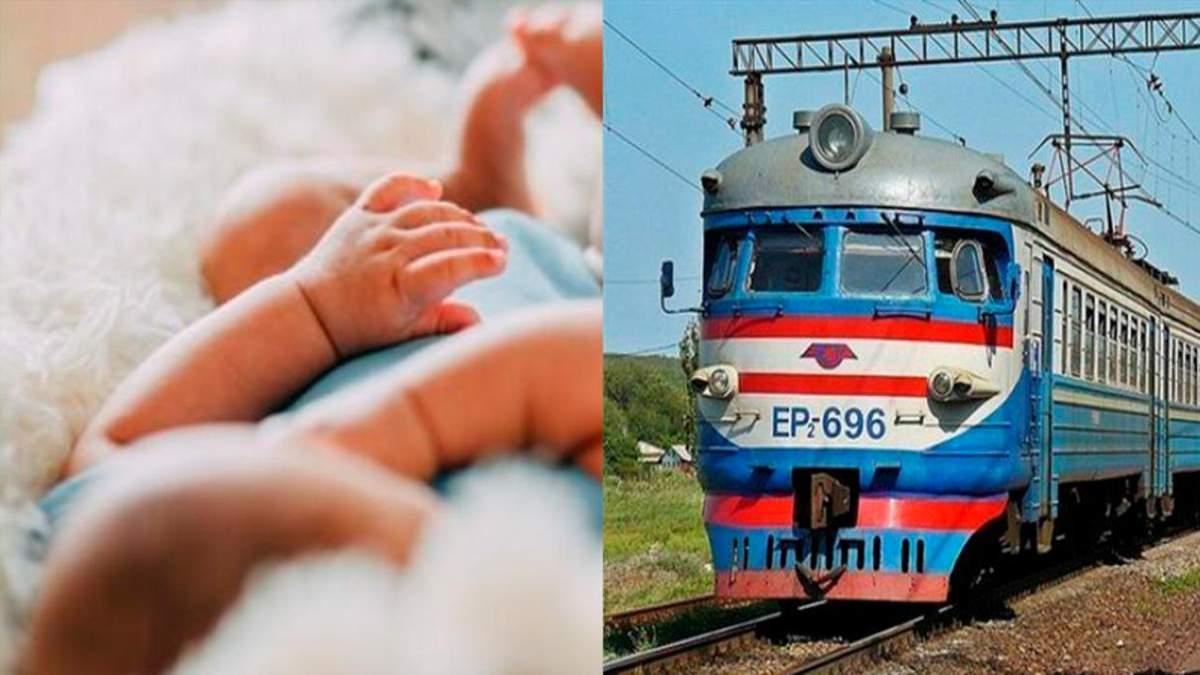 Женщина родила ребенка в поезде Киев - Ужгород: детали