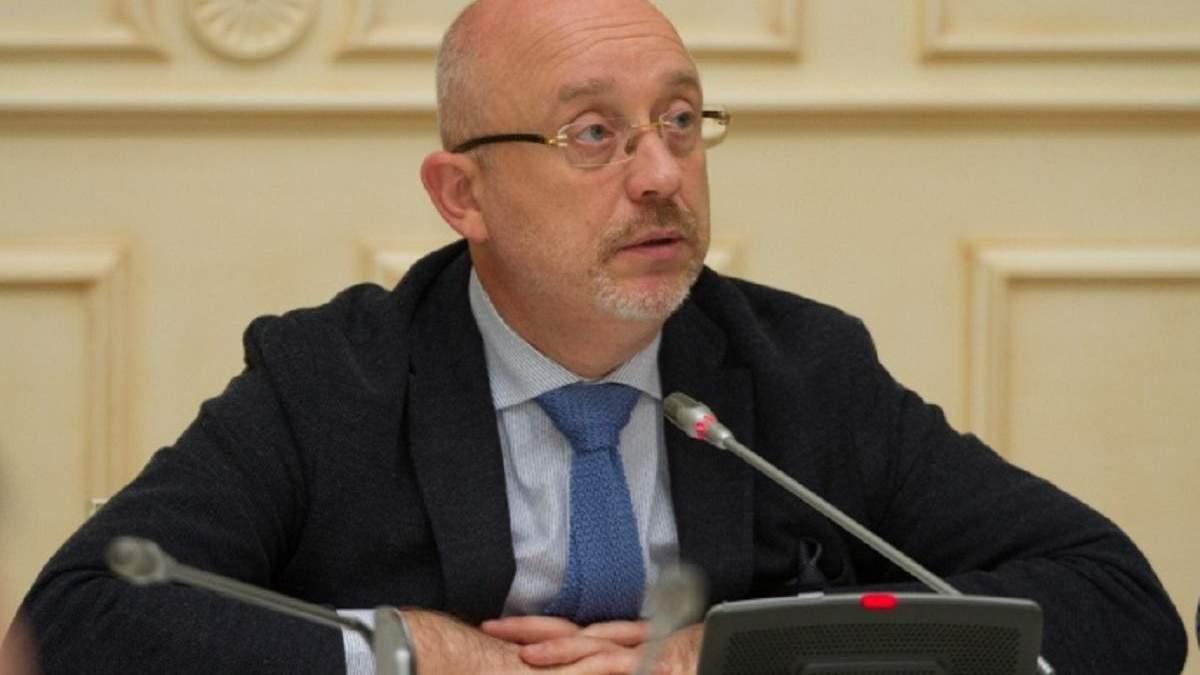 Когда в Раду направят законопроект о переходном периоде на Донбассе