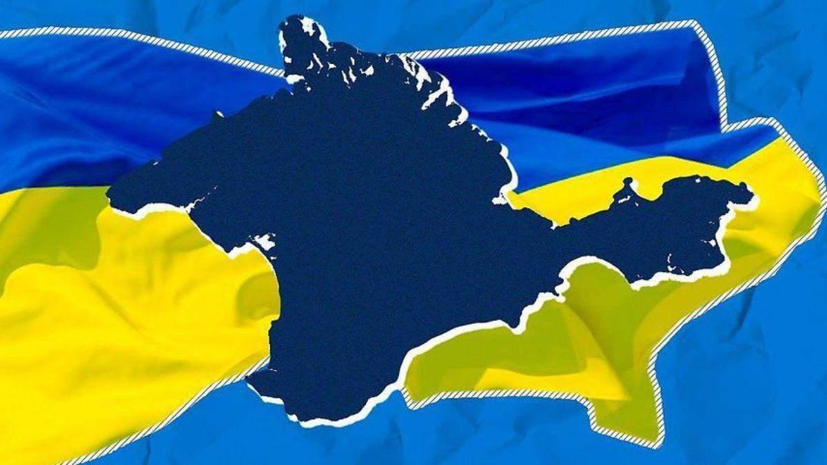 Участие в саммите Крымской платформы подтвердили 28 государств