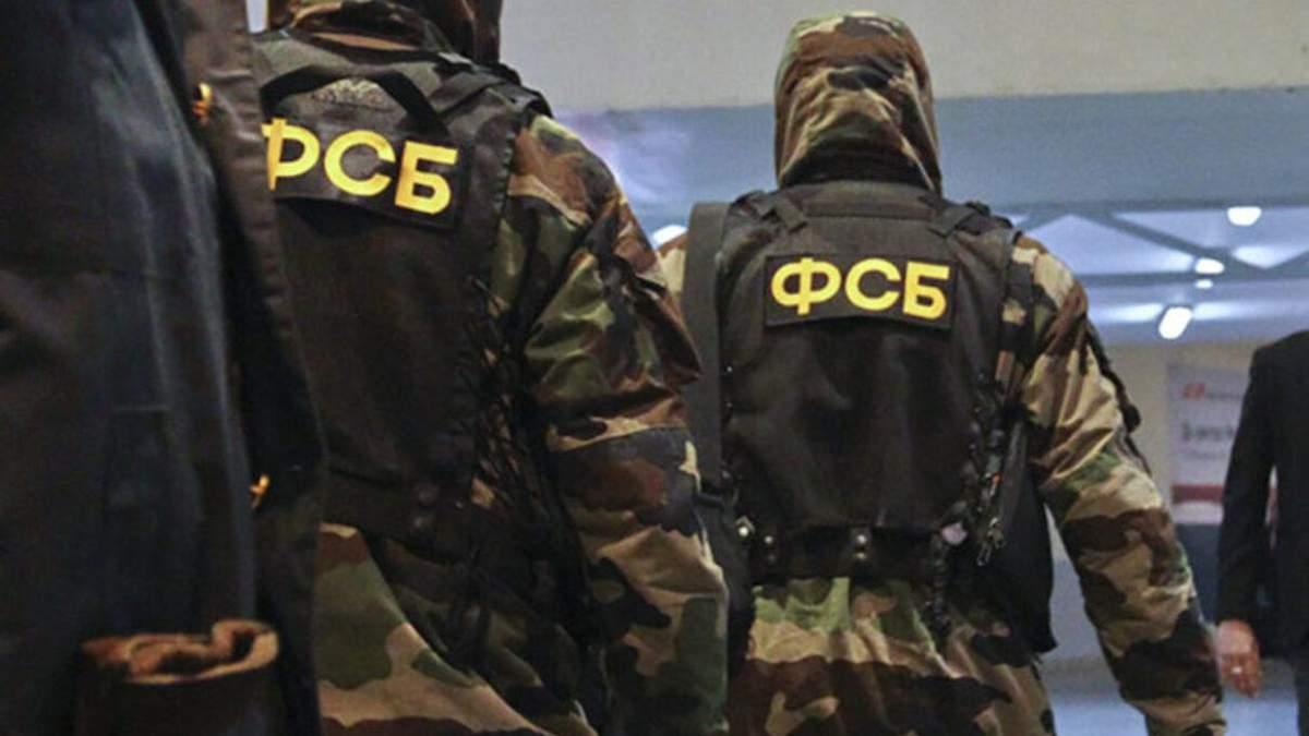 У Росії чоловіків засудили шпигунство на користь України