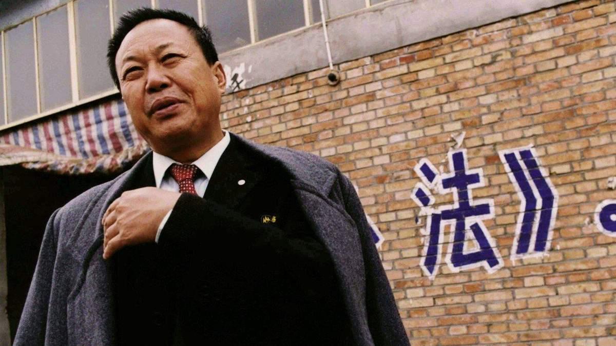В Китае миллиардера-диссидента приговорили к 18 годам заключения