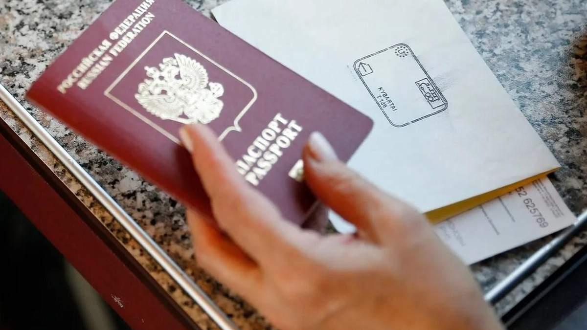 Примусова паспортизація в ОРДЛО несе серйозну загрозу нацбезпеці