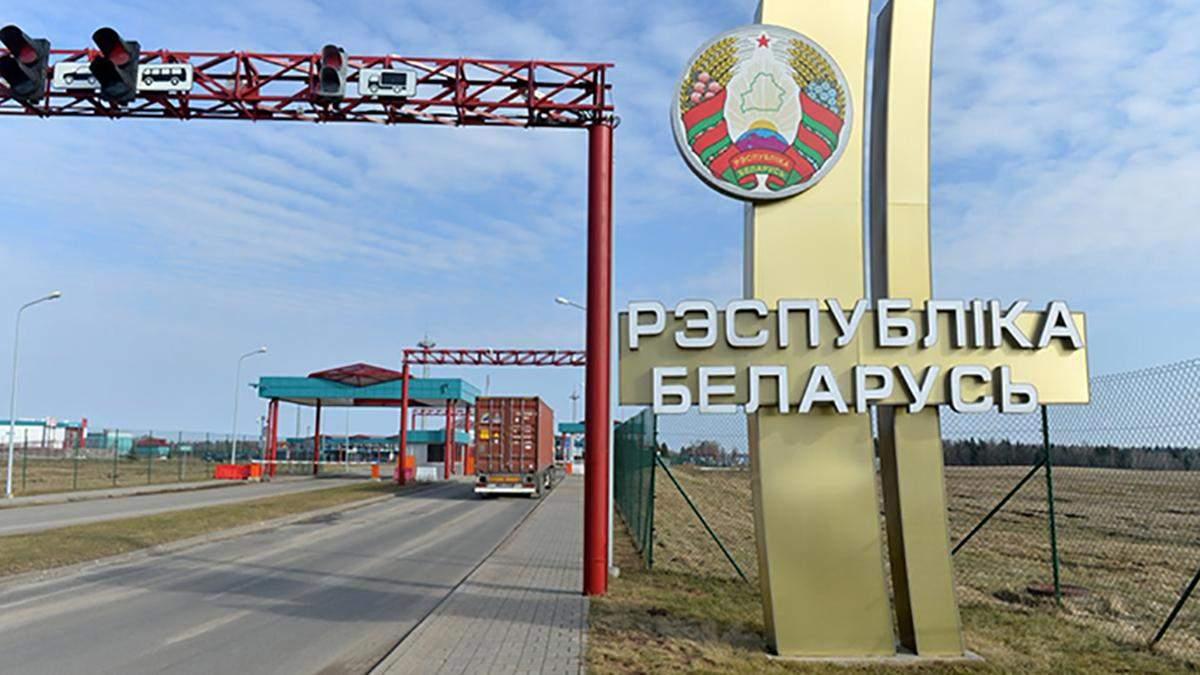 Беларусь продлила запрет на въезд украинском и есть исключения