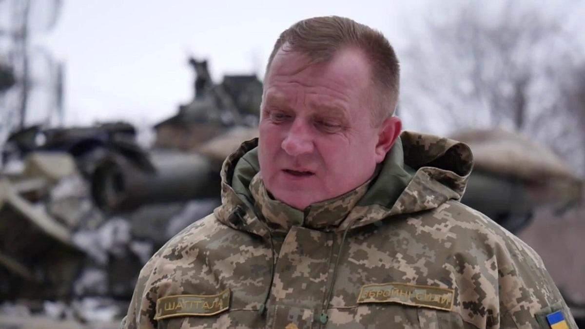 Сергей Шаптала - новый глава Генштаба ВСУ: что о нем известно