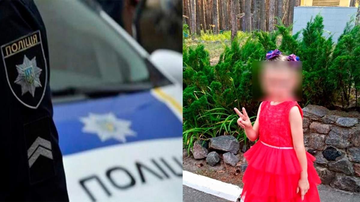 6-річну Мирославу Третяк знайшли мертвою у Харківській області