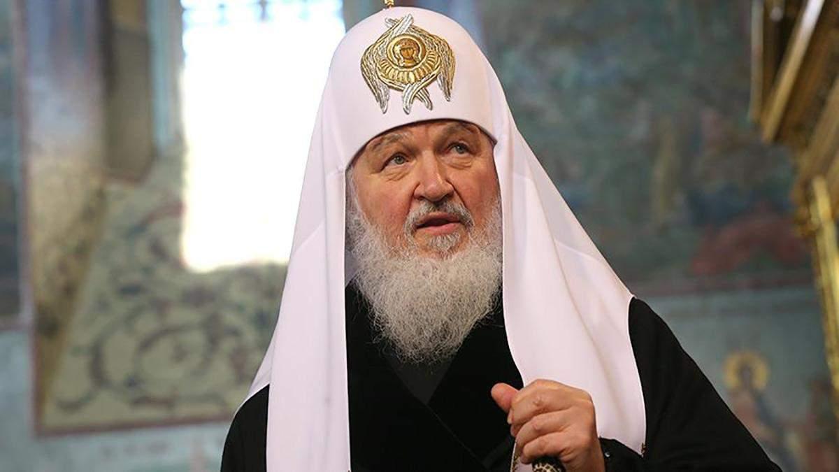 Кремль руками агентів РПЦ хоче повторити в Україні 2014 рік